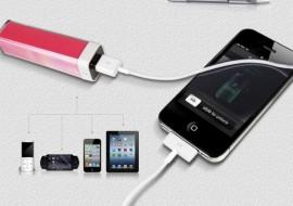 Audio y Tecnología